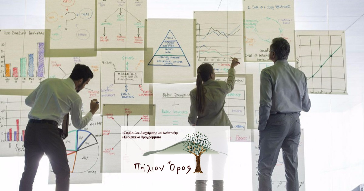 Ανάπτυξη συστημάτων εταιρικής κοινωνικής ευθύνης και μελέτες απολογισμού
